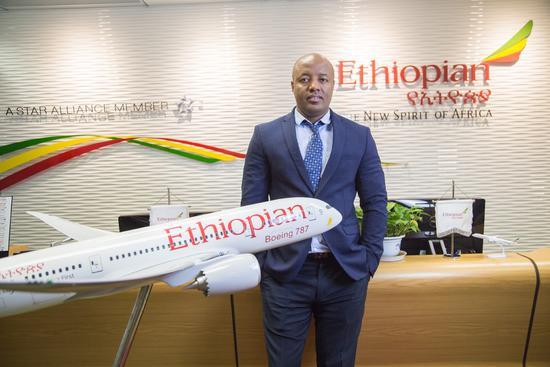 埃塞俄比亚航空 非洲大陆上空的雄鹰