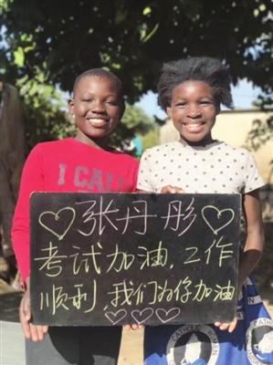 稚嫩的童声、不标准的中文发音、有趣的中文文案——非洲小孩举牌视频刷屏朋友圈