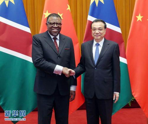 李克强会见根哥布:纳米比亚是中国在非洲的重要伙伴