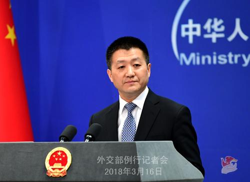 """吉布提政府否认""""中方威胁""""论 外交部:非洲人民的心声"""