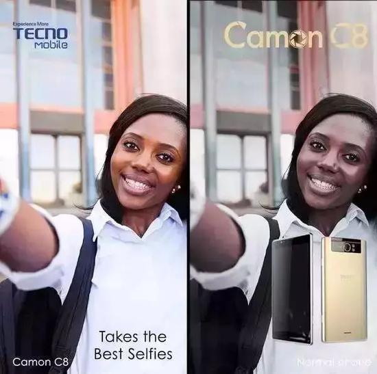 起底非洲手机之王传音:靠美颜手电筒俘获非洲用户