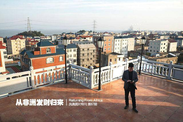 中国农民在非洲发财致富 回村盖豪华别墅