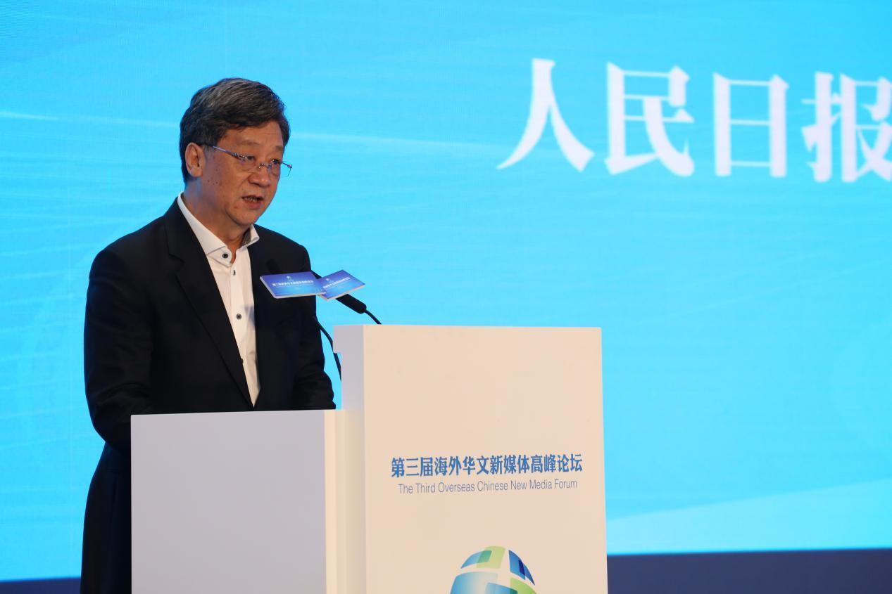 再见,杭州!第三届海外华文新媒体高峰论坛闭幕