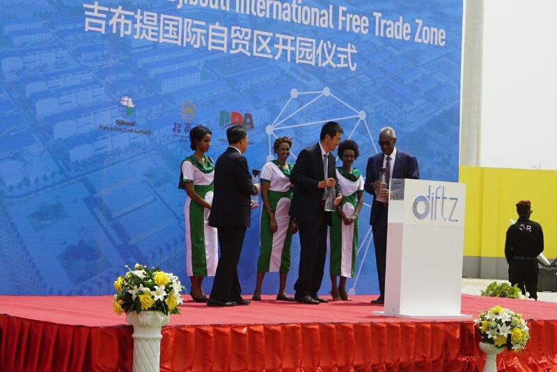 非洲最大自贸区 吉布提国际自贸区开园